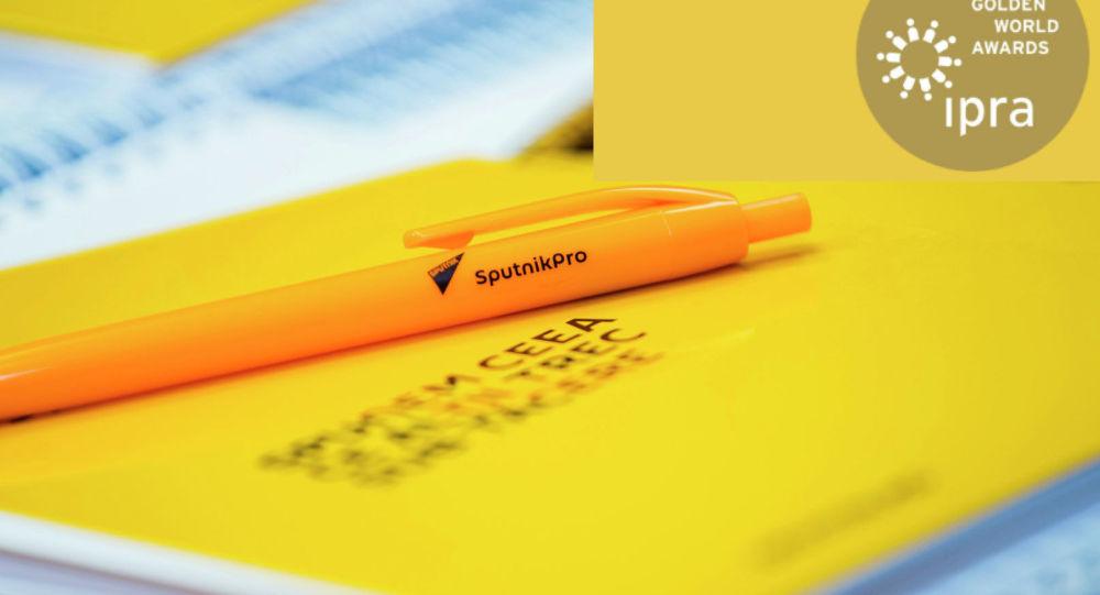 Ручка с логотипом SputnikPro