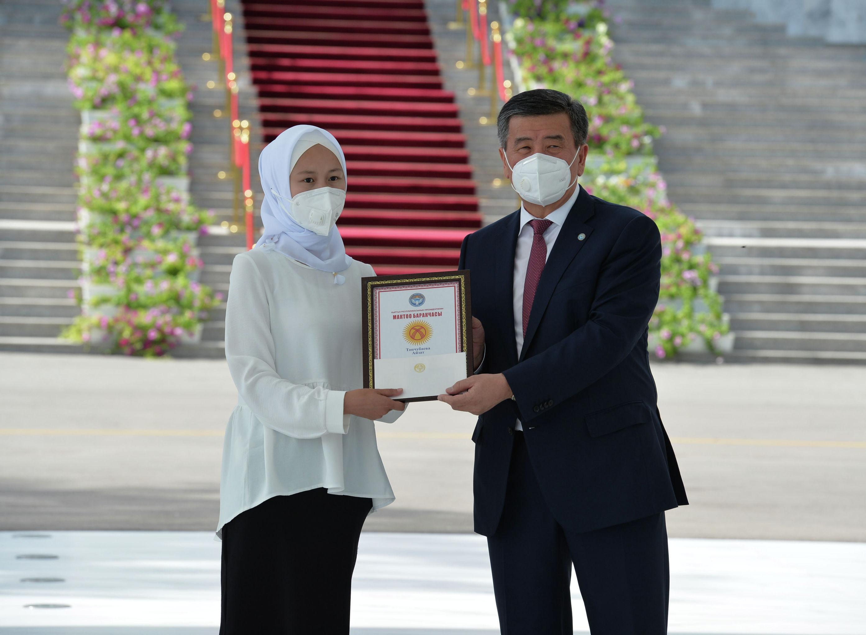 Выпускники школ получившие Золотые сертификаты в 2020 году
