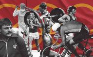 Бүт дүйнө сүрөп, алкаган! Олимпиада-80де даңаза болгон 8 кыргызстандыктын баяны