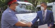 Программный офис Организации по безопасности и сотрудничеству в Европе (ОБСЕ) вручил МВД Кыргызстана новые современные спецавтомобили, сообщила пресс-служба министерства.