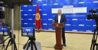 Премьер-министр КР Кубатбек Боронов во время брифинга правительства. 08 августа 2020 года