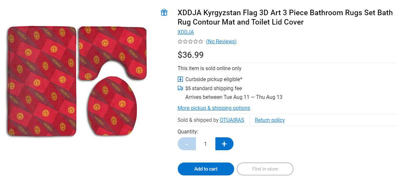 Коврик и крышка унитаза с государственной символикой КР продаваемая на платформе электронной коммерции