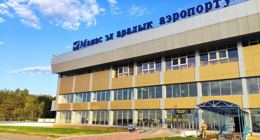 Международный аэропорт Манас в Бишкеке