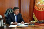 Президент Сооронбай Жээнбеков каржы министри Бактыгүл Жээнбаева менен онлайн-кеңешме өткөрүү учурунда