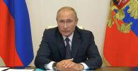 Президент России Владимир Путин сообщил, что одна из его дочерей испытала на себе российскую вакцину от коронавируса и чувствует себя хорошо.