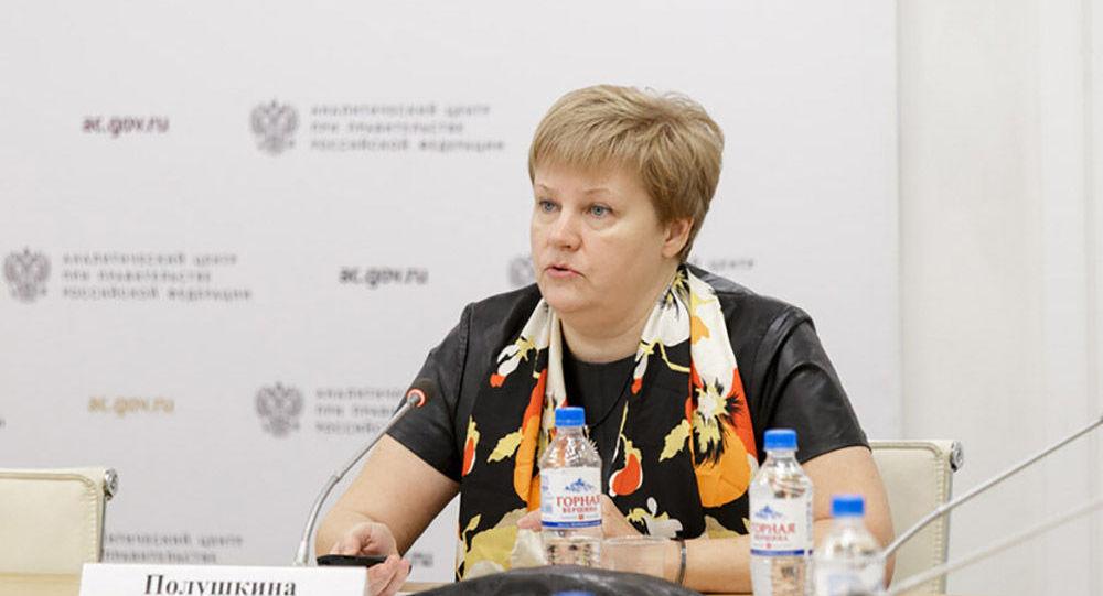 Заместитель директора Центра экономики непрерывного образования РАНХиГС Елена Полушкина
