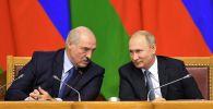 Россия менен Беларустун президенттери Владимир Путин менен Александр Лукашенко. Архивдик сүрөт