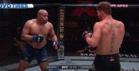 UFC представил подборку лучших моментов с турнира UFC 252, который состоялся минувшей ночью на спортивной площадке APEX Arena в Лас-Вегасе.