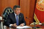 Өлкө башчы Сооронбай Жээнбеков бүгүн, 18-августта, вице-премьер Акрам Мадумаров менен онлайн кеңешме өткөрдү.