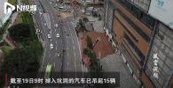 В Китае вследствие проливных дождей под землю ушла парковка со стоящими на ней автомобилями.