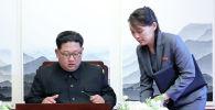 Лидер Северной Кореи Ким Чен Ын (слева) со своей сестрой Ким Ё Чен (справа). Архивное фото