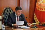 Президент Кыргызской Республики Сооронбай Жээнбеков во время онлайн-совещания с премьер-министром Кубатбеком Бороновым. 24 августа 2020 года