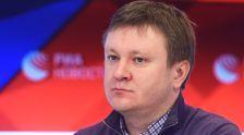 Директор Фонда энергетического развития Сергей Пикин