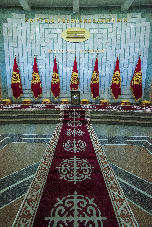 Здание Жогорку Кенеша Кыргызской Республики