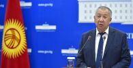 Премьер-министр Кубатбек Боронов брифинг учурунда