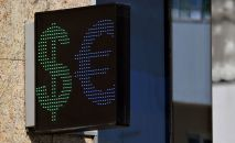 Электронное табло с курсами валют. Архивное фото
