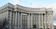 Украина ТИМи. Архив