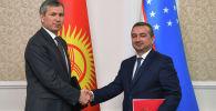 Кыргыз-өзбек мамлекеттик чек арасын делимитациялоо жана демаркациялоо боюнча өкмөттүк делегацияларынын сүйлөшүүлөр