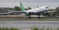 Turkmenistan авиакомпаниянын учагы. Архивдик сүрөт