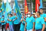Сторонники политической партии Кыргызстан у здания Верховного суда КР. Архивное фото