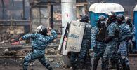 Сотрудники правоохранительных органов во время столкновений с митингующими на площади Независимости в Киеве. Архивное фото