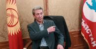 Лидер партии Бутун Кыргызстан Адахан Мадумаров. Архивное фото