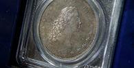 Серебряный доллар 1794 года выпуска. Архивное фото