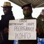 Болельщики команды армии Республики Конго
