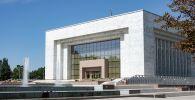Закрытый на реконструкцию государственный исторический музей в Бишкеке