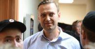 Российский оппозиционер Алексей Навальный. Архивное фото