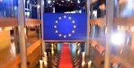 Евробиримдиктин желеги. Архив