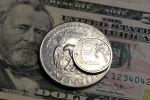 Бир рубль монетасы жана долларлык монета жана купюрасы. Архив