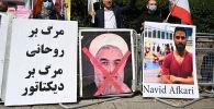 Участники акции протеста против казни Иранского борца Навида Афкари. Архивное фото