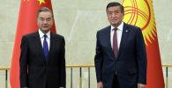 Президент Сооронбай Жээнбеков Кыргызстанга расмий сапары менен келген Кытайдын тышкы иштер министри Ван Ини кабыл алды
