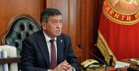 Өлкө башчы Сооронбай Жээнбеков премьер-министр Кубатбек Боронов менен онлайн кеңешме өткөрдү.