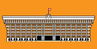 Список партий, участвующих в парламентских выборах — 2020