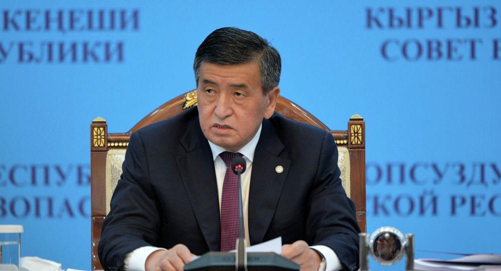 Президент Кыргызской Республики Сооронбай Жээнбеков проводит заседание Совета безопасности с участием руководителей государственных органов. 17 сентября 2020 года