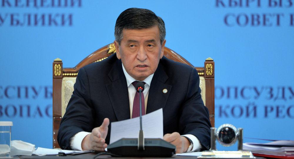Президент Сооронбай Жээнбеков бүгүн Коопсуздук кеңешинин кезектеги жыйынында