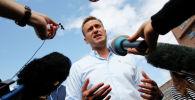 Лидер российской оппозиции Алексей Навальный. Архивное фото