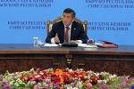 Президент Кыргызской Республики Сооронбай Жээнбеков на очередном заседании Совета безопасности. 17 сентября 2020 года
