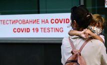 Центр экспресс-тестирования на COVID-19 в аэропорту. Архивное фото