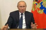 По словам российского лидера, выход США из договора по противоракетной обороне в 2002 году вынудил Россию приступить к разработке гиперзвукового оружия.