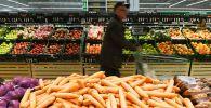 Супермаркетте саткан азыктар. Архивдик сүрөт
