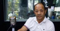 Кыргызстандын банктар союзунун президенти Анвар Абдраев