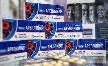 Коронавируска каршы амбулатордук дарыланууда колдоно турган арепливир препараты. Архивдик сүрөт