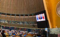 Видеопослание президента Сооронбая Жээнбекова на Генассамблее ООН