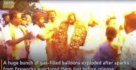В связке было около ста воздушных шариков. Пострадавших доставили в ближайшую больницу с ожогами.