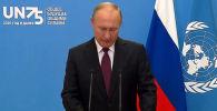 На юбилейной, 75-й сессии Генеральной Ассамблеи ООН транслируют видеопослание президента России Владимира Путина.