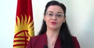 Вице-мэр призвала граждан беречь и развивать государственный язык, отметив, что он является важной составляющей наследия кыргызского народа.