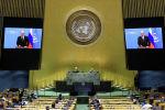 Россиянын президенти БУУнун башкы ассамблеясынын 75-сессиясында сүйлөө учурунда
